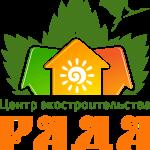 logo_rada_slogan_for_web